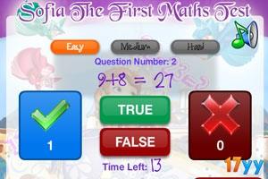 索菲娅第一次数学测试