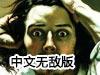 画家的艺术生中文无敌版(大艺术家汉化无敌版)