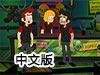 卡梅��:午夜幽�`中文版