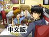 虚幻的梦境2中文版(附攻略)