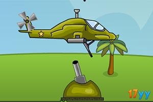 大炮直升机