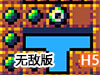 冒�U�吃蛇2�o�嘲�