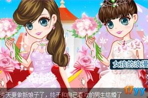 女孩的浪漫婚礼