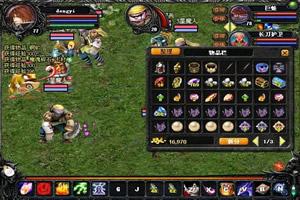 魔之域3.0无敌版之富可敌国